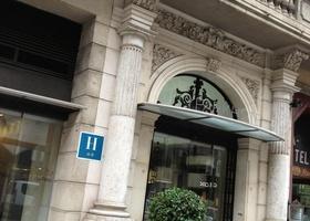 Facade HLG CityPark Pelayo Hotel